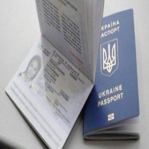 buy real Ukrainian passport online